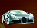 Прокачай Veyron