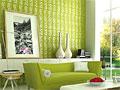 Современная зеленая комната - скрытые объекты