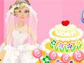 Свадебный торт Золушки