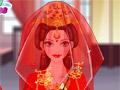 Свадьба китайской принцессы