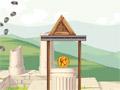 Скрыть Цезаря!