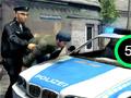 Семь отличий полиции