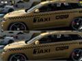 Американское такси: Различия