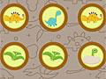Динозавры на память