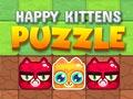 Счастливые котята